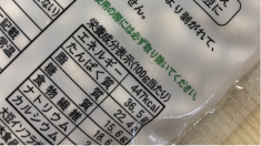 玄木・精木の食品表示制度と木DNA検査関係